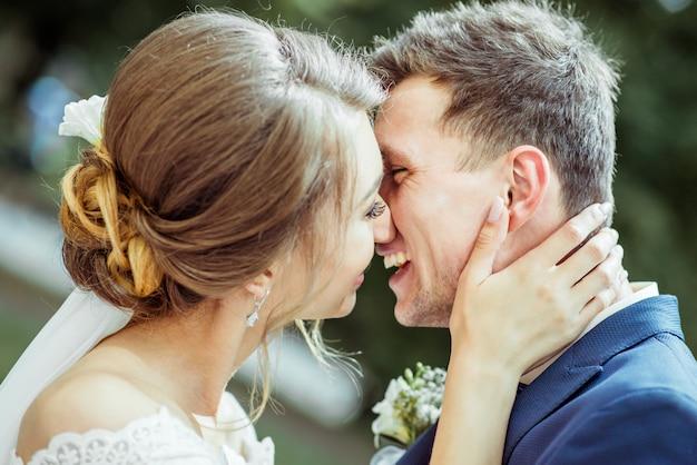 Boda joven pareja Foto Premium