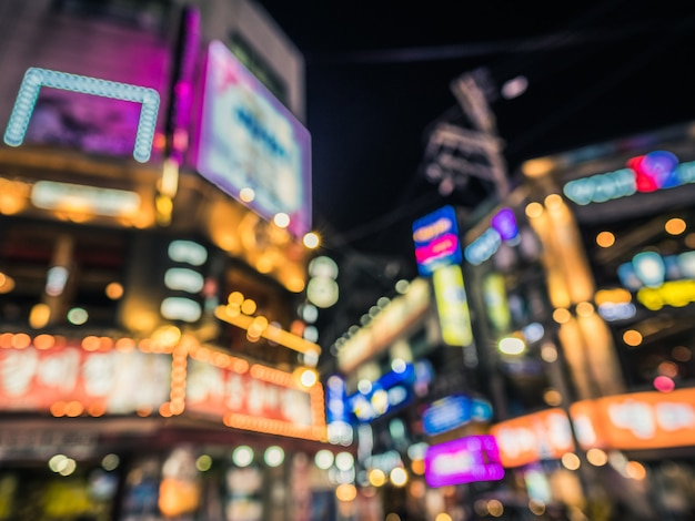 Bokeh de edificios en seúl. luces en la noche Foto Premium