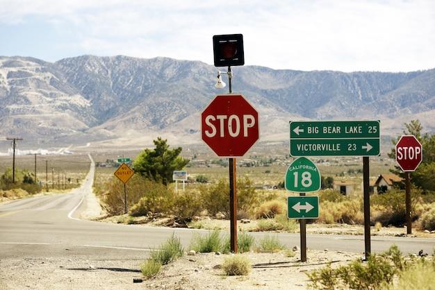 Campo de california Foto gratis