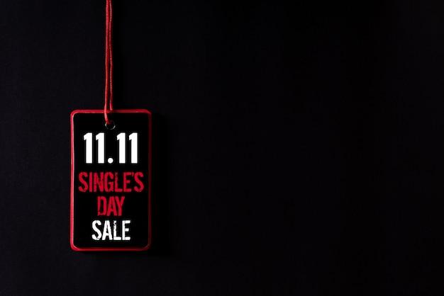 Compras en línea de china, 11.11 venta de día individual. Foto Premium