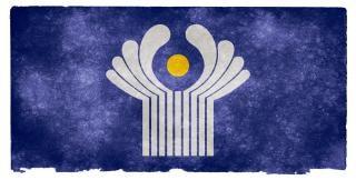 Comunidad de estados independientes grung Foto gratis