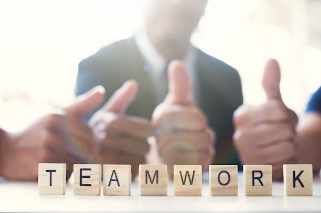 Concepto de trabajo en equipo empresarial. Foto gratis