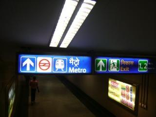 Delhi metro entrada de las placas signo Foto gratis