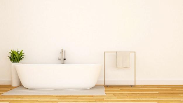 Diseño minimalista baño blanco Foto Premium