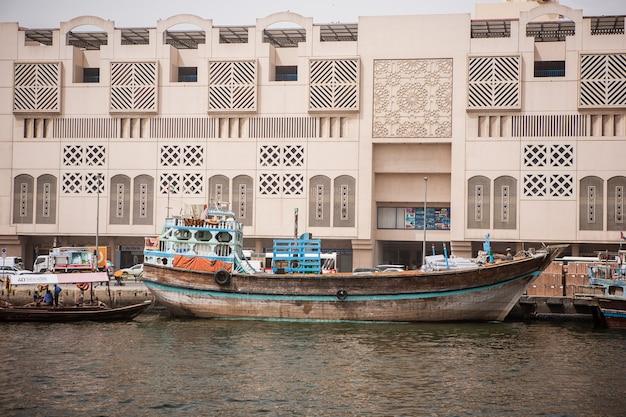 Dubai creek Foto gratis