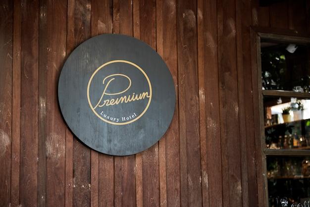 Espacio de diseño de la pared de madera Foto Premium