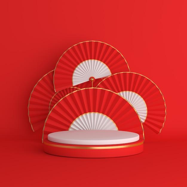Feliz festival de mediados de otoño o año nuevo chino podio maqueta decoración ventilador de mano Foto Premium