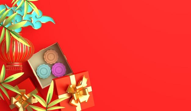 Feliz festival de mediados de otoño o decoración de año nuevo chino con linterna de caja de regalo de pastel de luna, espacio de copia Foto Premium