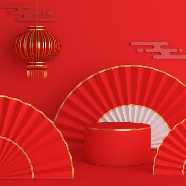 Feliz festival de mediados de otoño o decoración de maqueta de podio de año nuevo chino con linterna y abanico de mano Foto Premium