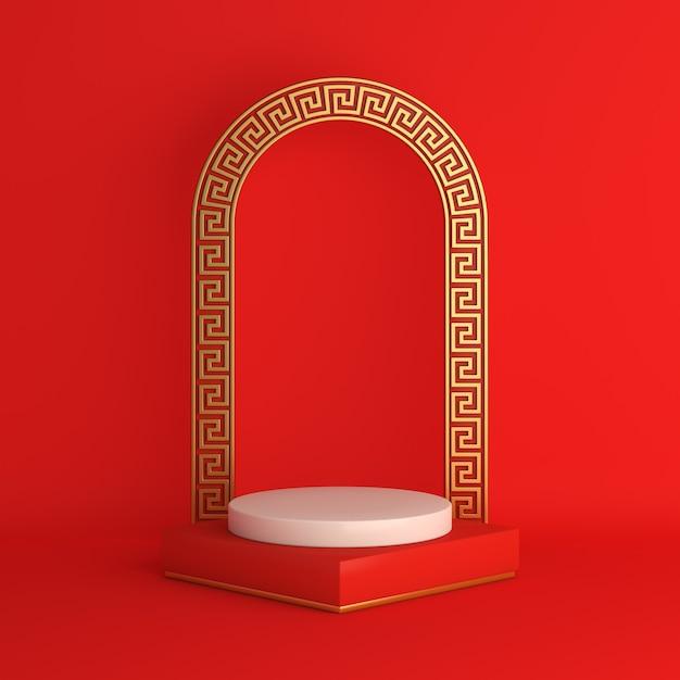 Feliz festival de mediados de otoño o decoración de maqueta de podio de año nuevo chino Foto Premium