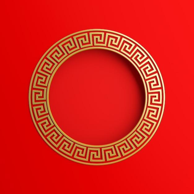 Feliz festival del medio otoño o año nuevo chino, marco dorado redondo Foto Premium