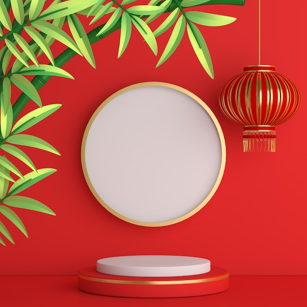 Feliz festival del medio otoño o año nuevo chino, podio con linterna y bambú Foto Premium