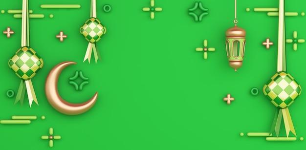 Fondo de decoración islámica con espacio de copia de linterna árabe ketupat creciente Foto Premium