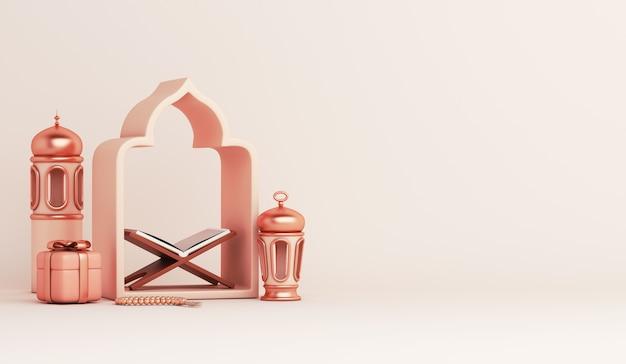 Fondo de decoración islámica con espacio de copia de linterna de marco de ventana árabe del corán Foto Premium