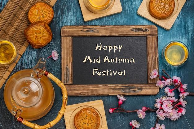 Fondo del festival del medio otoño Foto Premium