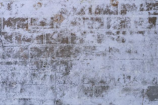 Fondo de pared de ladrillo blanco. Foto gratis