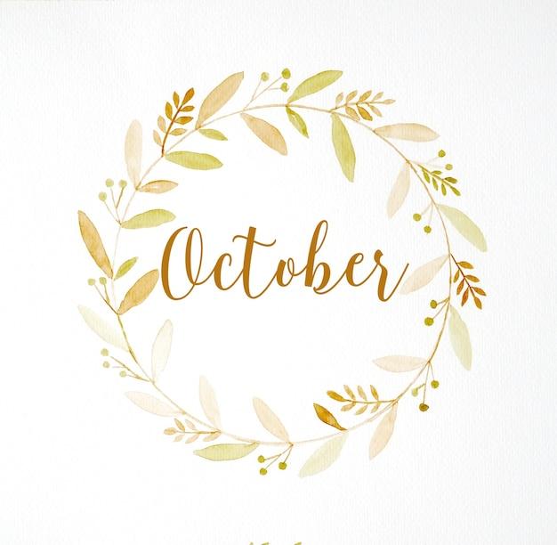 Hola octubre a mano dibujo flores de otoño guirnalda en acuarela ...