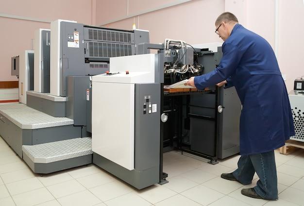 Impresora offset de trabajo Foto Gratis