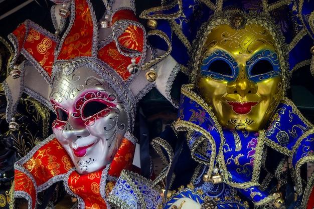 Máscara veneciana Foto Premium