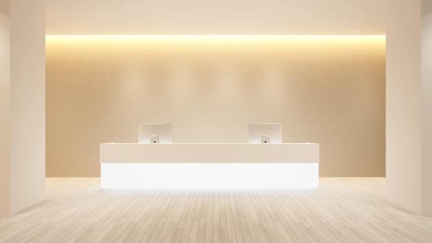 Mostrador de recepción en el vestíbulo del hotel Foto Premium