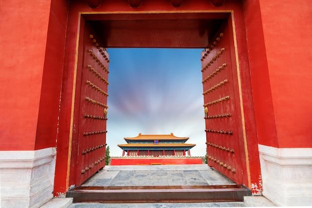 Palacio zhai en beijing Foto Premium
