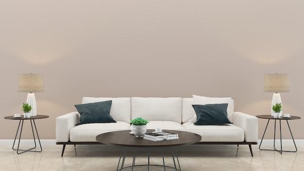 Plantilla blanca del fondo de la casa de la sala de estar del sofá de la pared de la teja de mármol Foto Premium