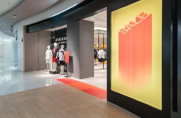 Resumen borroso y centro comercial defocused en interior de la tienda por departamentos Foto Premium