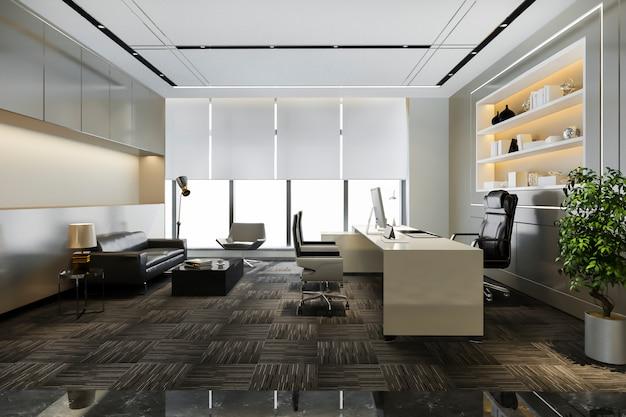 Sala de trabajo de lujo en oficina ejecutiva Foto gratis