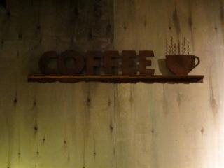 Signo del café, firme Foto gratis