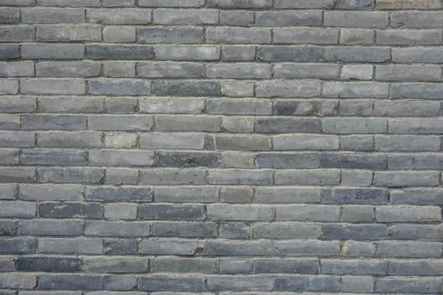 Tel n de fondo piedras cuadrados construcci n obsoleto - Piedras para construccion ...