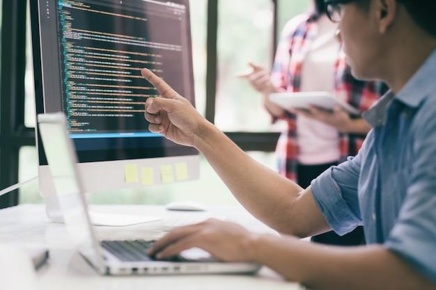 Ux ui y tecnología de desarrollo de programación. Foto Premium
