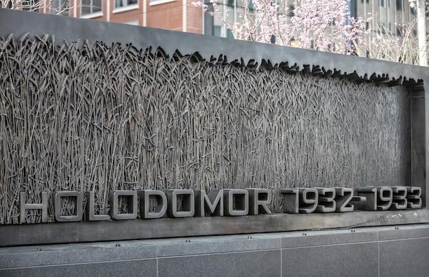 Washington dc, estados unidos - 31 de marzo de 2016: el holodomor memorial honra a los millones de víctimas de la hambruna genocida de 1932-1933 en ucrania, ordenada por el dictador soviético joseph stalin Foto Premium