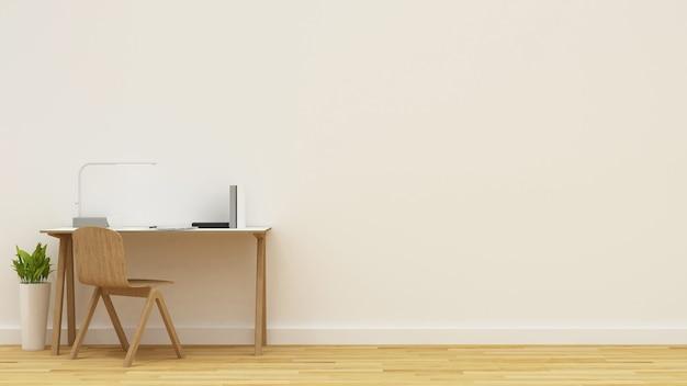 Area di lavoro nella stanza bianca - rendering 3d Foto Premium