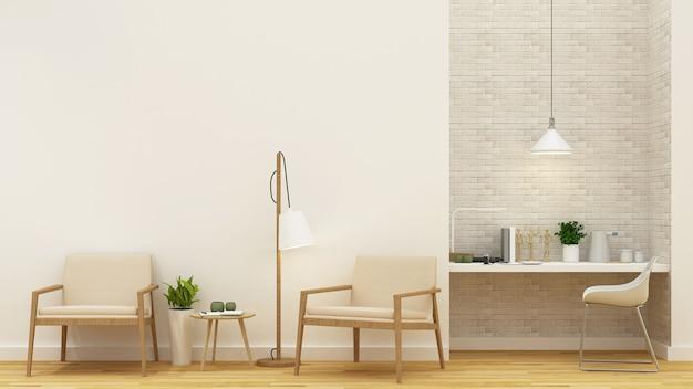 Area soggiorno e spazio di lavoro - rendering 3d Foto Premium