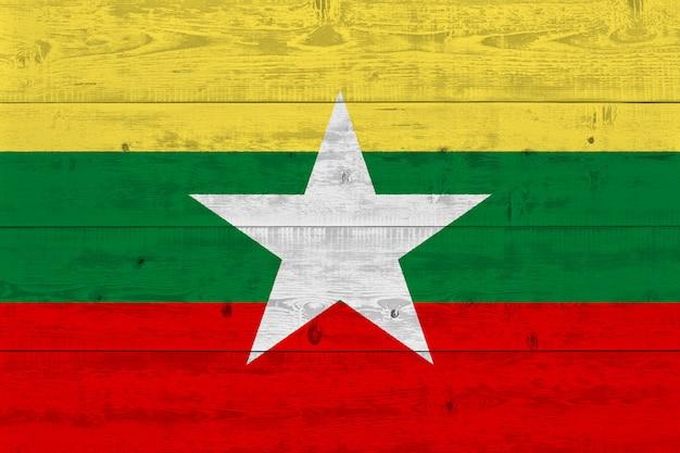 Bandiera del myanmar dipinta su vecchia plancia di legno Foto Premium
