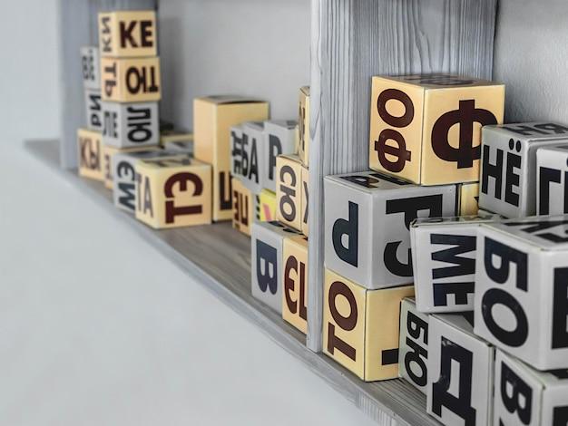 Blocchi con lettere per imparare a leggere. Foto Premium