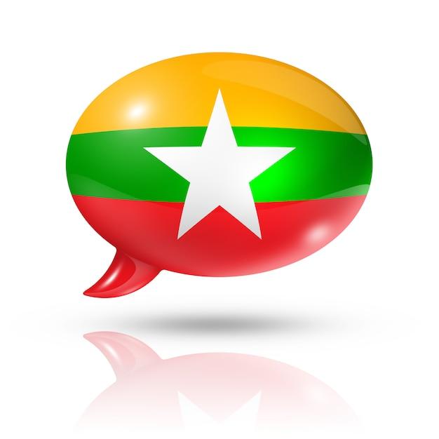 Bolla di discorso bandiera birmania myanmar Foto Premium