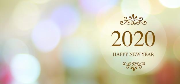 Buon anno 2020 sul fondo del bokeh dell'estratto della sfuocatura con lo spazio della copia Foto Premium