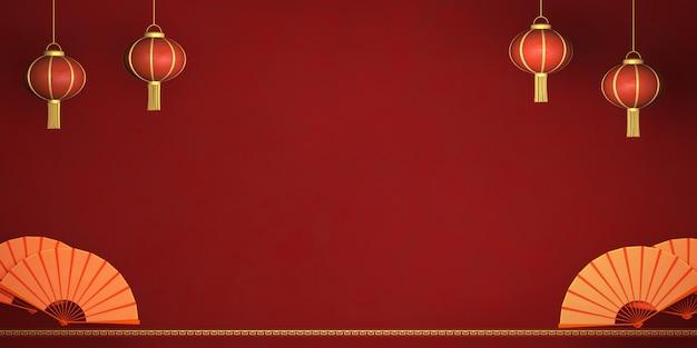 Buon anno cinese della carta della rappresentazione 3d, lanterna cinese su fondo rosso Foto Premium