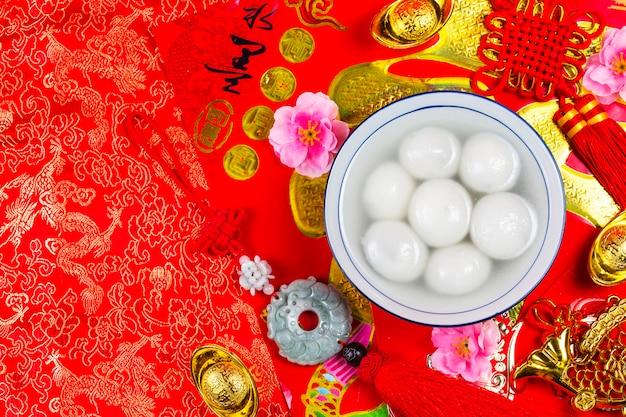 Cibo festival delle lanterne cinesi Foto Gratuite