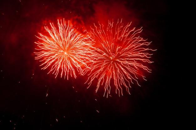 Cielo Rosso Di Notte.Cielo Scuro Di Notte Di Colore Rosso Del Fuoco D Artificio