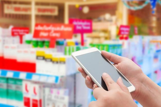 Concetto di farmacia e farmacia Foto Premium