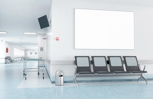 Cornice in una sala d'attesa di un ospedale Foto Premium