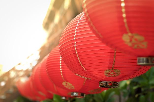 Decorazioni Con Lanterne Cinesi : Lanterne di carta smaluck confezioni cinese rotonda lanterna
