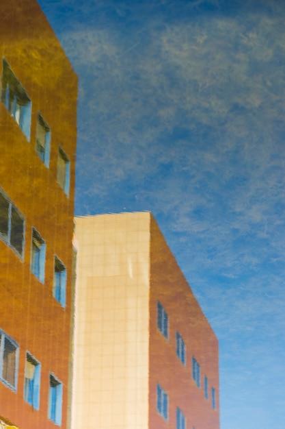 Edificio della città Foto Gratuite