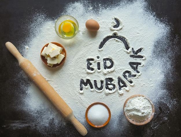 Eid mubarak - frase di benvenuto della festa islamica