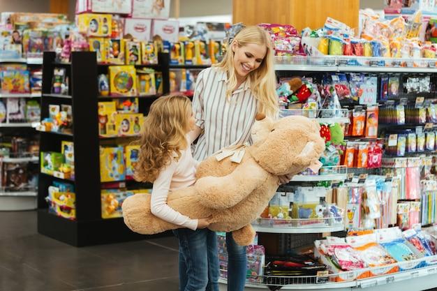Felice madre e figlia Foto Gratuite