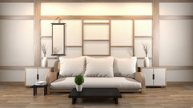Interior design soggiorno zen con tavolo basso, cuscino, struttura, lampada su pavimento in legno Foto Premium