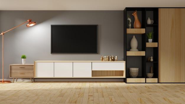 Interno soggiorno moderno Foto Premium