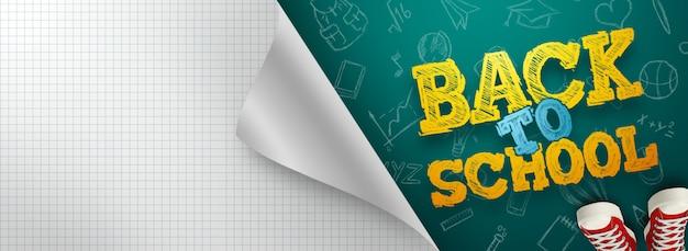 Iscrizione ritorno a scuola, elementi dell'educazione. flyer, poster in vendita Foto Premium